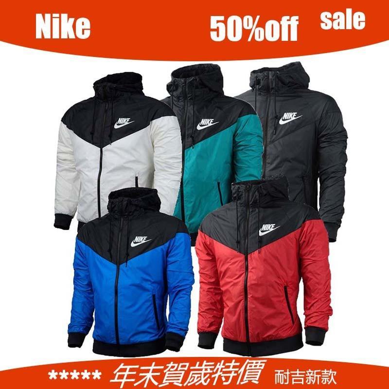 NIKE 耐吉外套 連帽風衣 高質感撞色 運動 健身 連帽風衣 風行者系列透氣內網布 拉鍊口袋 防潑水