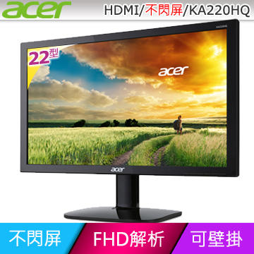 (含稅一律附發票)宏碁Acer 22型KA220HQ bi VGA+HDMI可壁掛(非VP228HE)