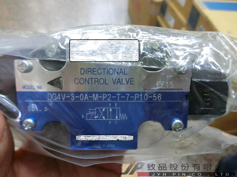 泵浦 P40VFR-10-MC2-CF-P2-T-20-J (DG4V-3-OA-M-P2-T-7-P10-56+TGM