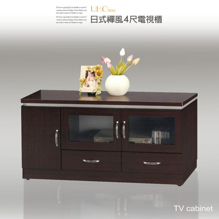 【UHO】ZM 日式禪風 四尺胡桃電視櫃   免運費