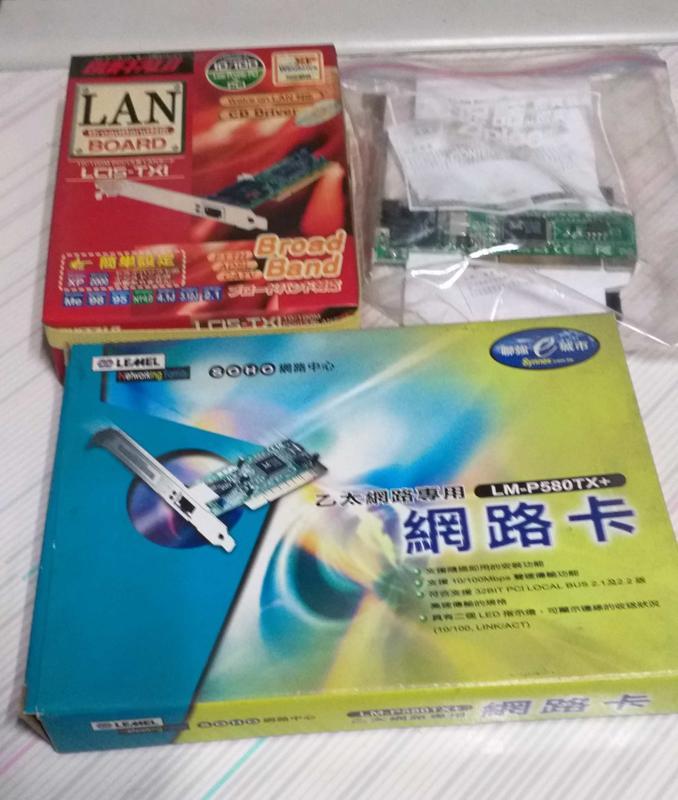 BUFFALO PCI 10/100 網路卡三片