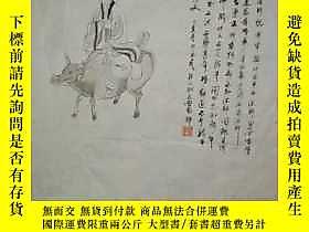 古文物罕見陝西名家樊玉民多年前日課稿白描《佛騎牛》,出版過20多部連環畫!作品雖然是黑白的卻突出了畫家的功底以及國畫的線