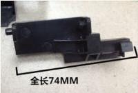 [二手拆機][含稅]優質 拆機二手 微波爐 門開關 門撐杆 安全開關 微波爐配件 D型