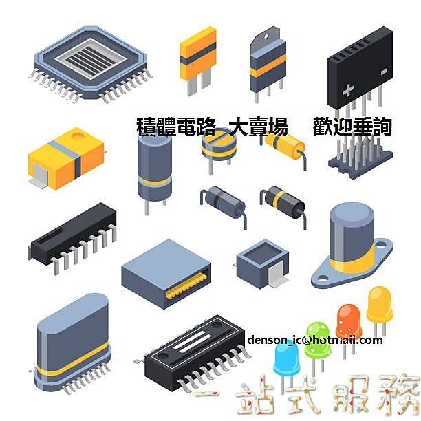 61MA80 進口晶片 89E554RC-40-C-NJ 請詢價