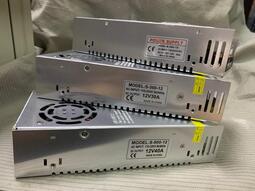 [電源專家] 風扇散熱 12V 30A/40A 360W/480W電源供應器 變壓器 220/110V轉12V國際電壓