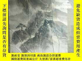 古文物罕見華山小景露天214448 罕見華山小景