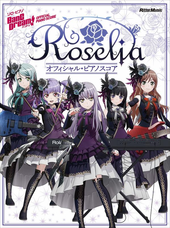 (新品代購)9784845633661 BanG Dream! Roselia 鋼琴樂譜