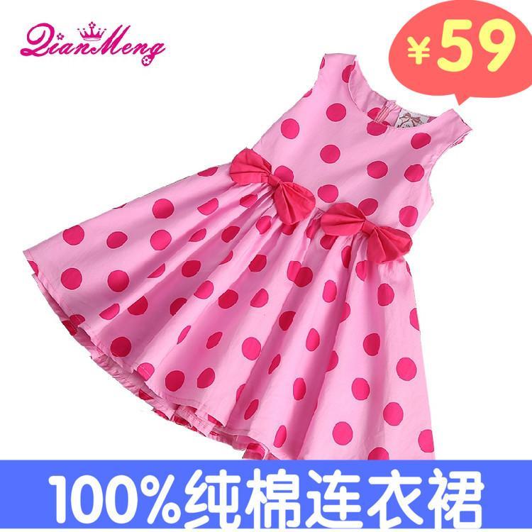 兒童裙子春夏季新款女童韓版圓點裙女寶寶純棉無袖連衣裙特價
