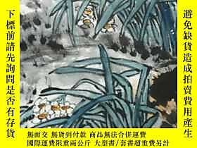 古文物罕見【 】【朱屺瞻】中美協顧問、國家一級美術師、上海美協常務理事、四尺整張大寫意花鳥畫(138*68cm)1買家自
