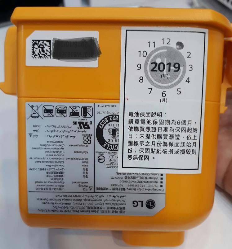 售3500🎉科昌電器 🎉 LG  A9 無線吸塵器電池~1元詢問價