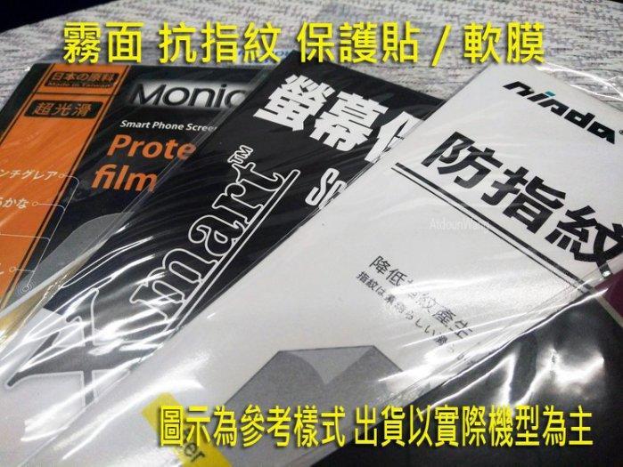 日本原膜 SAMSUNG NOTE 9 NOTE9 N960U 6.4吋 防指紋 軟膜 霧面 螢幕保護貼 非滿版