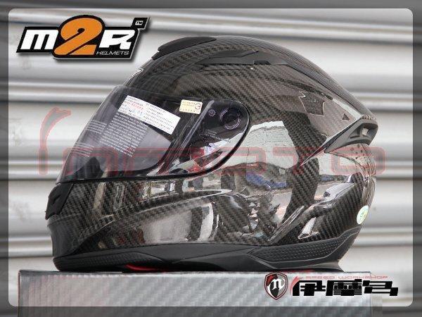 伊摩多※M2R XR3 全罩 安全帽 全碳纖 快拆鏡片 內襯可拆 雙D扣 CARBON 素色/另有彩繪款 送鏡片