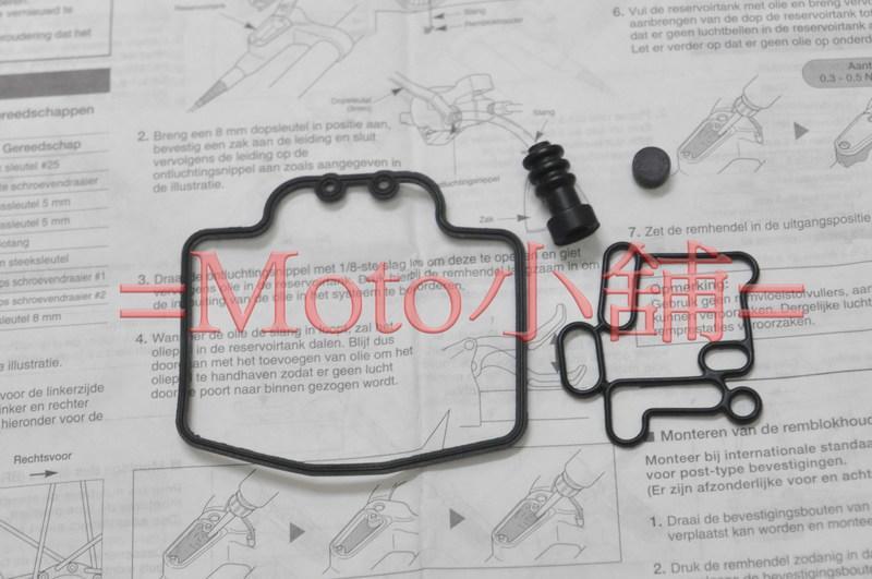 =Moto小舖=全新馬車250 馬2/5GM YP250 TEIKEI Y28V-1F化油器適用 化油器修補包