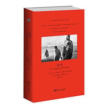 [尋書網] 9787564923129 論爭:關於當代政治與哲學的對話(簡體書sim1a)