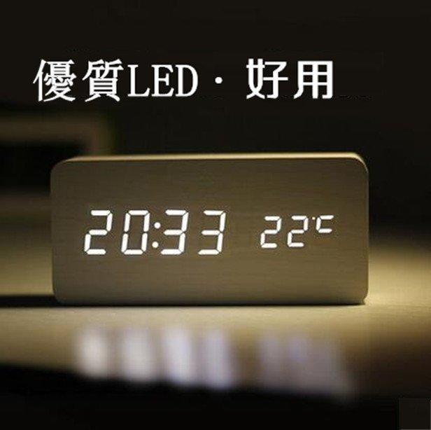 46【限量特價】時間溫度同時顯示創意鬧鐘木頭鐘LED鐘 桌鐘/電子鐘/鬧鐘 可愛靜音時鐘 【可使用4號電池或USB供電】
