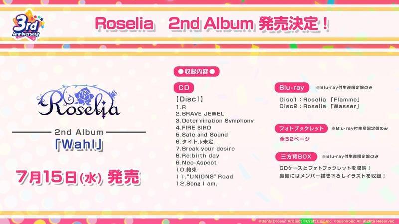 空運 7月預購 Roselia 二專 Album「Wahl」BanG Dream 湊友希那 相羽愛奈 工藤晴香 中島由貴
