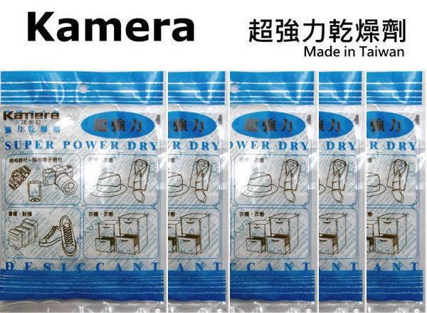 數配樂 100包 Kamera 佳美能 強力乾燥劑 乾燥包 台灣製 MIT 除濕 防霉 防潮箱 攝影器材 防潮