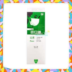 Raineen 羽林 紙口罩 (100片/盒) 一次性 雙層 拋棄式 環保 天然 純木紙漿 【hellovip】