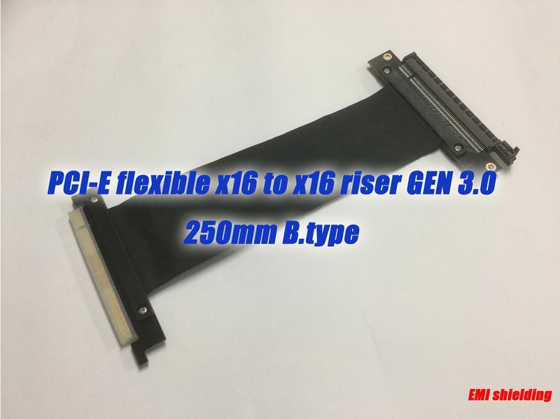 【立熱工業】PCI-E延長線 250mm D.type (全EMI防護支援GEN3)