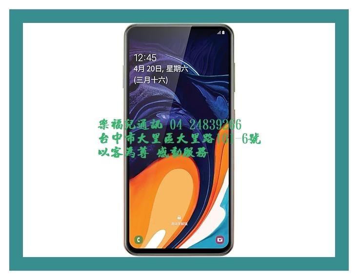 雙卡 SAMSUNG Galaxy A60  6.3吋 6+128G 藍/黑(福利機 $6300)【台中大里樂福兒通訊】