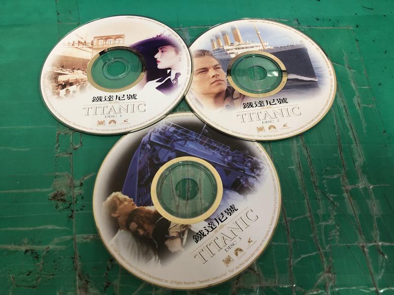 二手裸片 CD 鐵達尼號 電影原聲帶 TITANIC 3CD <Z12>