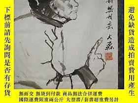 古文物罕見西安王大磊早年畫作5露天170886 罕見西安王大磊早年畫作5
