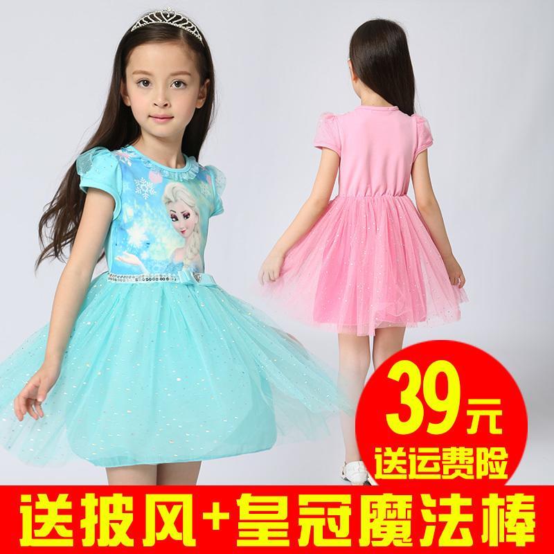 冰雪奇緣公主裙童裝女童夏裝連衣裙寶寶夏季艾莎兒童愛莎裙子短袖