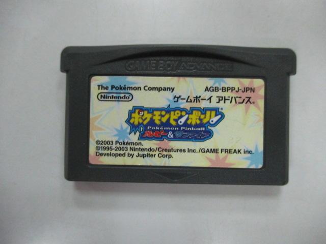 GBA 日版 GAME 寶可夢彈珠台:紅寶石&藍寶石(41029190)
