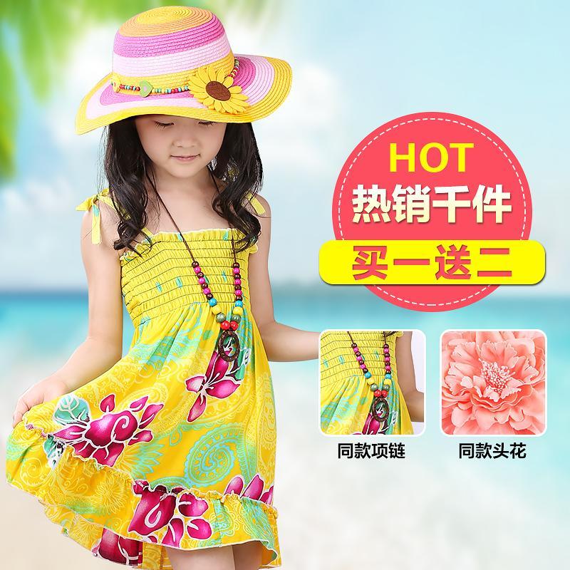 童裝女童波西米亞沙灘裙吊帶裙夏季連衣裙兒童公主裙2016夏裝裙子