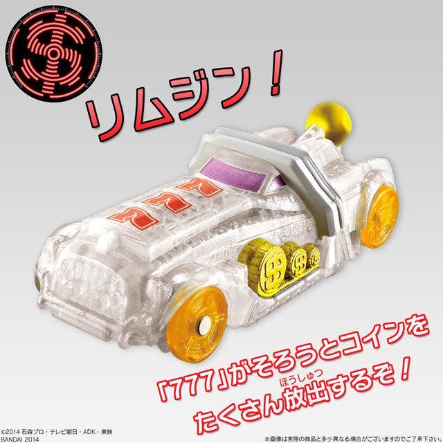假面騎士DRIVE 盒玩 SG變身車系列02  第2彈 白色拉霸車款