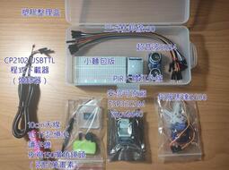 ESP32CAM實習套件 夜視廣角鏡頭  SD卡 讀卡機 天線 WIFI BLE藍芽