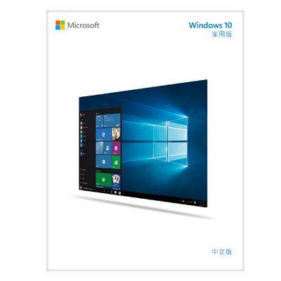windows 10 家用 版 64 bit