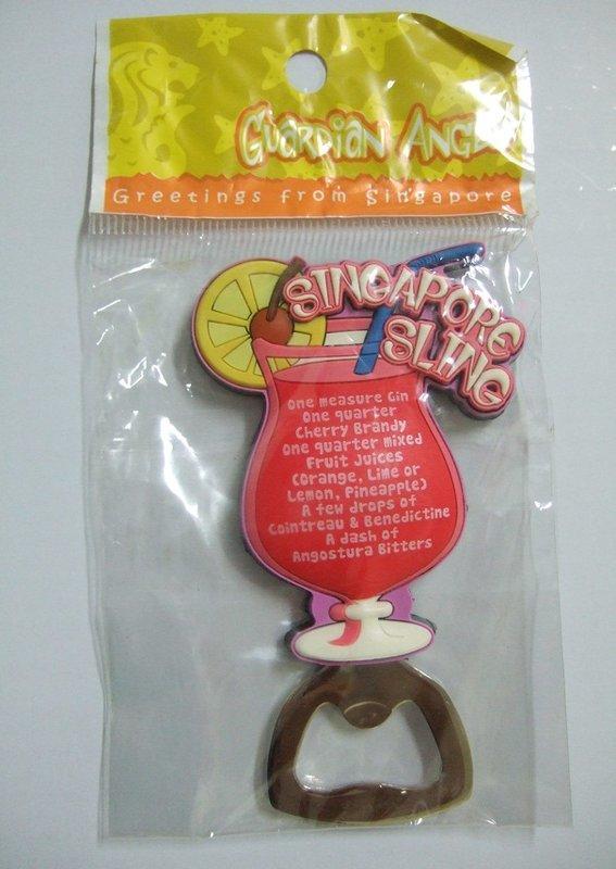 新加坡紀念品 開罐器