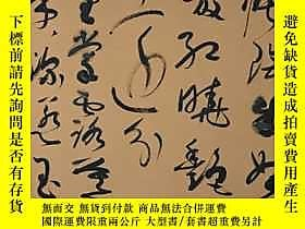 古文物◎◎【字畫真跡】【國展精英】中國書法家協會會員、中國硬筆書法協會會員、中國硬筆書法協會廣西工委會副祕書長、中國硬筆