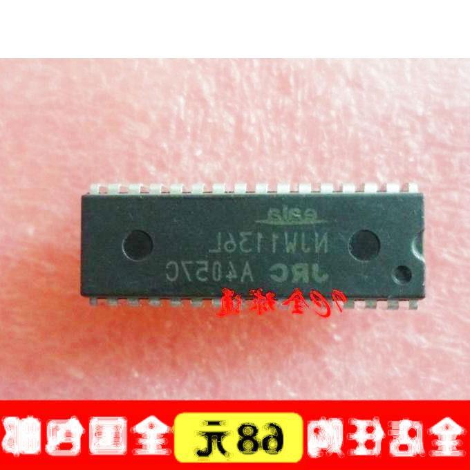 -全新原裝-音訊前置處理器IC NJW1136L 155-01242