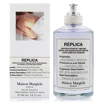 【PChome 24h購物】 Maison Margiela Lazy Sunday Morning 慵懒周日早晨淡香水100ml DDAH1G-A900ABSMU