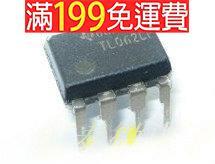 滿199免運運算放大器TL062CP TL062CN  直插DIP-8  全新國產原裝 172-02731