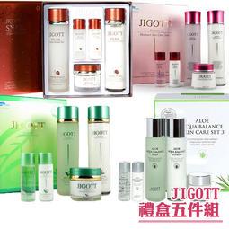 [QQ美妝] 現貨 韓國 JIGOTT 蝸牛彈力 / 植物玻尿酸 / 綠茶保濕 / 蘆薈舒緩 禮盒組 五件組