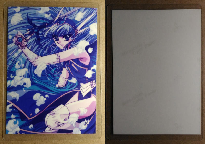 【 魔法騎士雷阿斯 ─ 龍咲海 】護貝圖片 Mitsubishi Color Paper