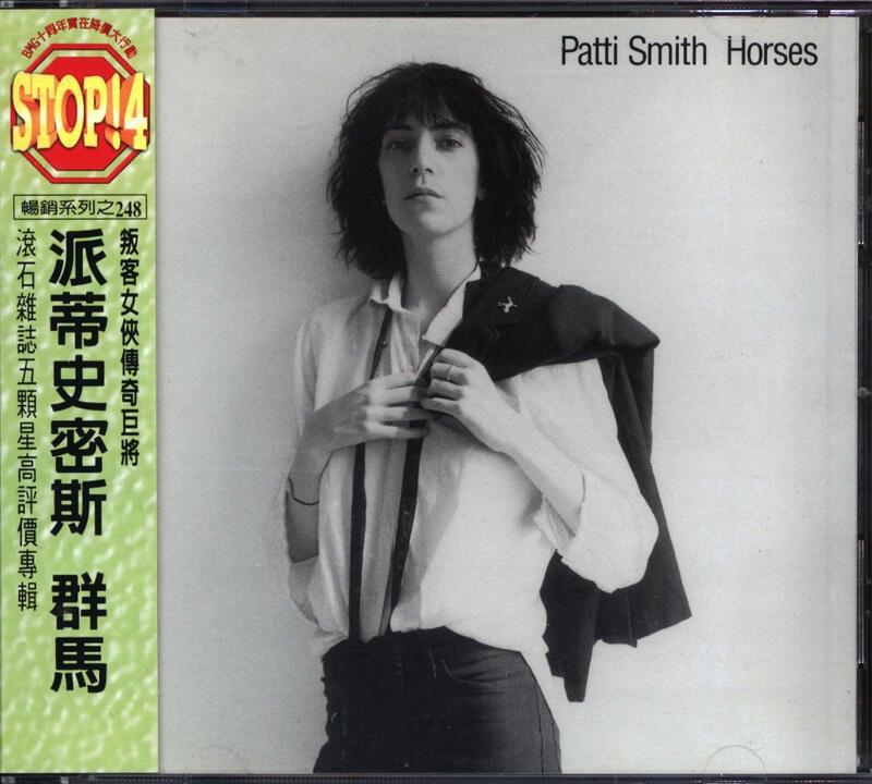 【弦外之音∮】Patti Smith–Horses/龐克教母/搖滾百大專輯/1CD /美國版
