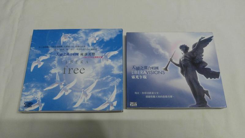二手CD:Libera (天使之翼合唱團) (共兩張專輯) (不拆賣)