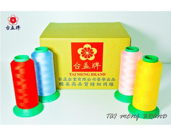 台孟牌 SP 縫紉線 353色 50/2規格 0.1mm 12入精裝 11號車針 (棉紗龍、車縫、平車、手縫、電繡底線)
