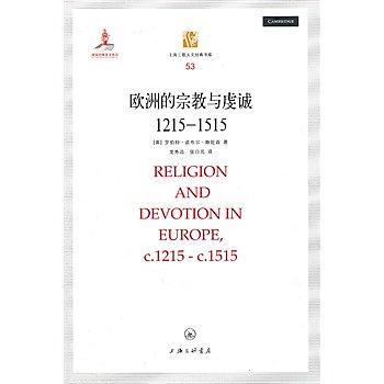 [尋書網] 9787542636997 歐洲的宗教與虔誠 /斯旺森(簡體書sim1a)