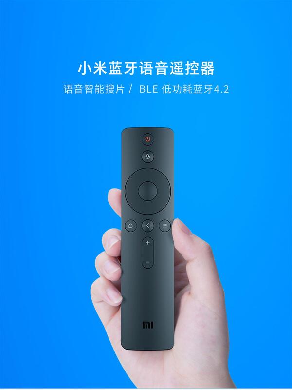 小米藍芽語音遙控器(現貨)原廠正品 小米盒子增強版、小米電視、小米盒子3盒子4、小米盒子3增強版 遙控器