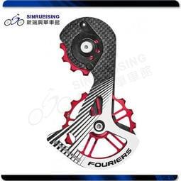 【新瑞興單車館】FOURIERS CT-DX007-HCA91 碳纖維 全陶瓷培林 12T+16T #HZ1482