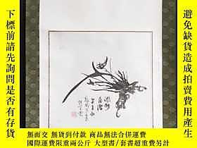 古文物罕見A11618:迴流蘭草圖軸露天228357 罕見A11618:迴流蘭草圖軸