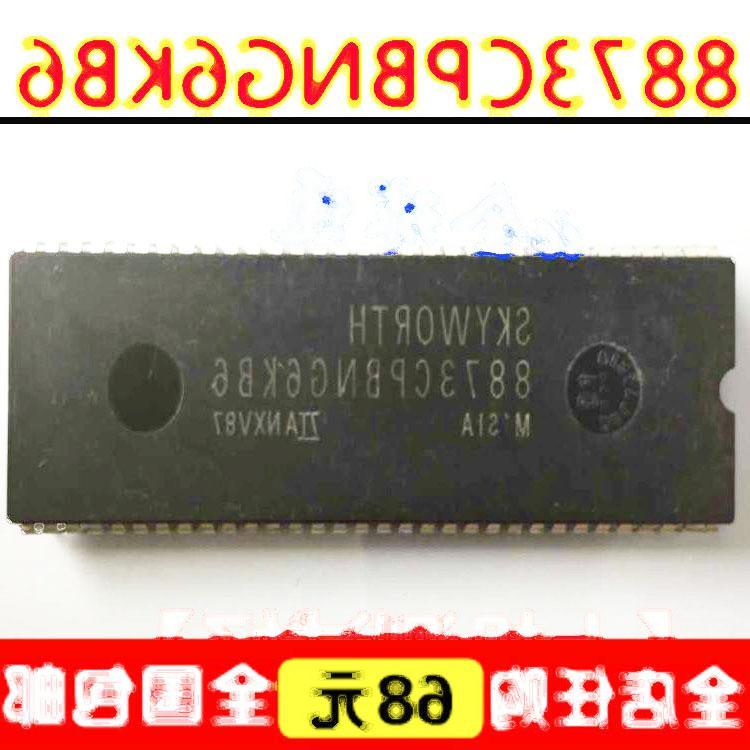 【包上機】全新創維 8873CPBNG6KB6 原裝 測試好用 155-01382