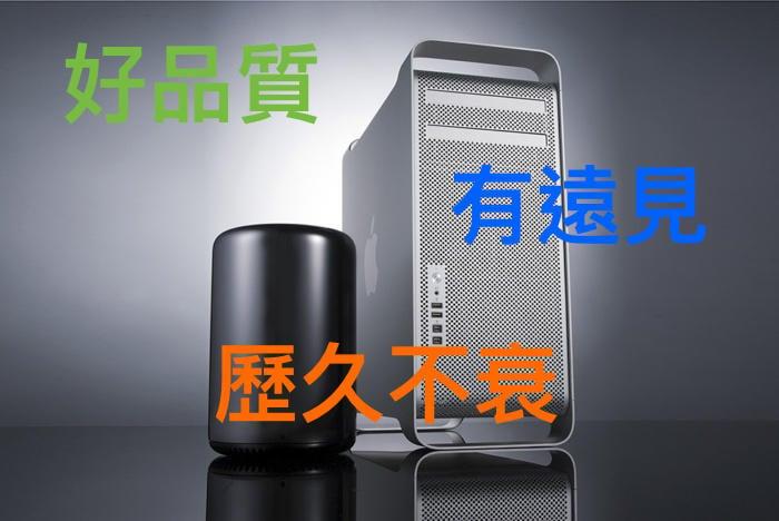 (304)省錢+長知識 - 舊 Mac Pro 效能不好嗎?請先換成 PCIE SSD 及 升級顯示卡吧!