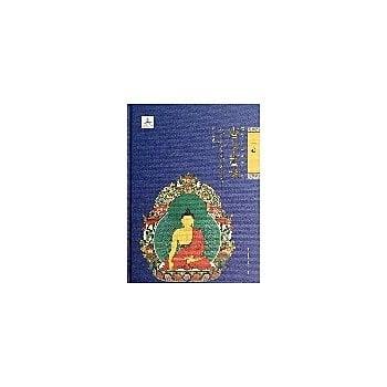 [尋書網] 9787541052910 藏傳噶瑪嘎孜畫派唐卡藝術(上卷)(簡體書sim1a)