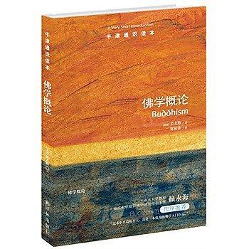 [尋書網] 9787544734493 佛學概論(英國佛教倫理學家關大眠著,南京大學(簡體書sim1a)